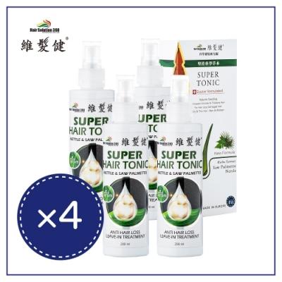 A+維髮健 鋸棕櫚 強化配方養髮液 200ml*4