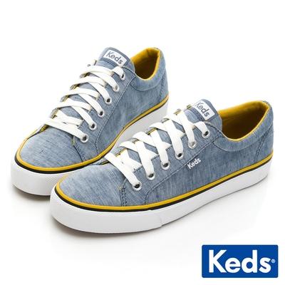 Keds JUMP KICK 率性簡約線條皮革休閒鞋-淺藍