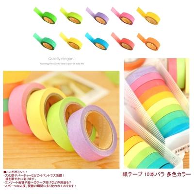 Kiret日韓熱銷 彩虹膠帶組10入-手撕可寫和紙膠帶馬卡龍糖果色(顏色隨機)