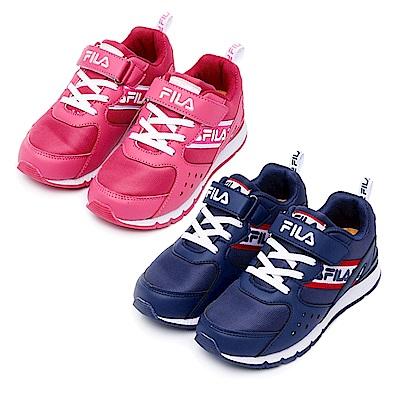 [獨家下殺6折] FILA KIDS 輕量慢跑童鞋(19-24cm)2款任選