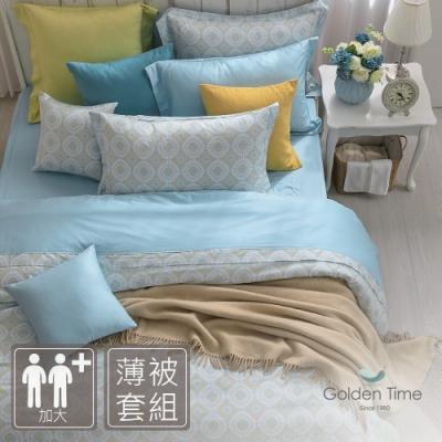 GOLDEN-TIME-西利西亞童謠-200織紗精梳棉薄被套床包組(加大)