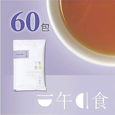 【一午一食】輕舒眠滴雞精60入(65ml/包-環保包)