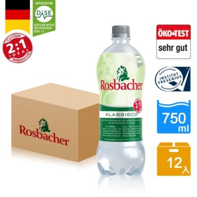 499免運 Rosbacher 德國天然氣泡礦泉水750ml 12入箱購 德國經典強氣泡版PET 銀蓋