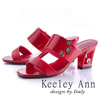 Keeley Ann 漆皮質感~俐落個性金屬飾釦真皮粗跟拖鞋(紅色-Ann)