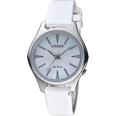 CITIZEN星辰幾何線條時尚Eco-Drive腕錶(EM0597-12D)