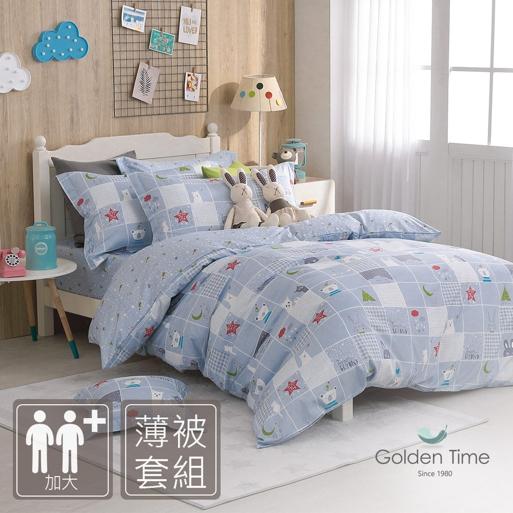 GOLDEN-TIME-晚安熊熊-200織紗精梳棉薄被套床包組(藍-加大)