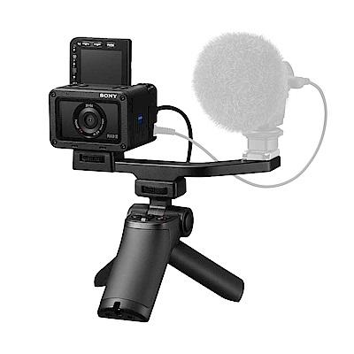 SONY RX0 IIG (RX0M2G) 極致輕巧相機(公司貨)