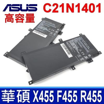 ASUS C21N1401 高品質 電池 F454LAB F454LD F454LDB F454LJ F454WA F454WE F455DG X455L X455DG X455LA X455LD