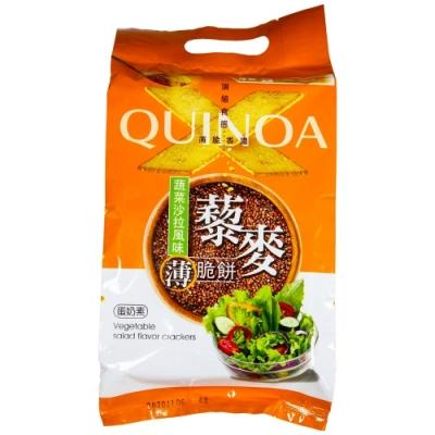 厚毅 藜麥蔬菜沙拉風味餅(270g)