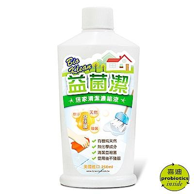 益菌潔 居家環境清潔濃縮液-原味
