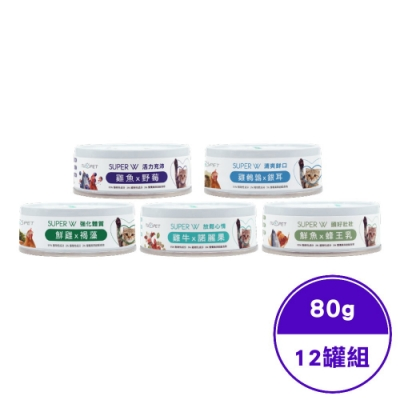 NU4PET陪心寵糧SUPER小白主食罐-貓罐80g-(12罐組)