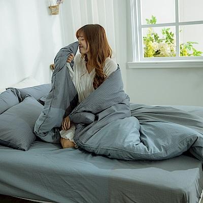 AmissU 頂級60支新疆長絨棉雙人加大床包3件組 柏拉圖