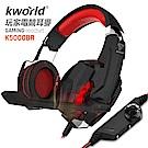 廣寰 Kworld 玩家電競耳麥-黑紅 K5000-BR