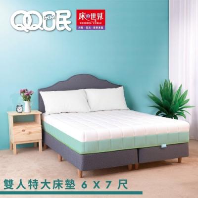 QQ眠  雙人特大床墊/上墊 6 * 7 尺
