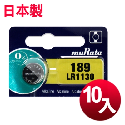 日本製 muRata 公司貨 LR1130 鈕扣型電池 -10顆入