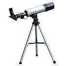 【LOTUS】天文望遠鏡 最高90倍 口徑50mm(觀星 賞鳥)