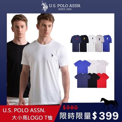 [時時樂限定]U.S. POLO ASSN. 經典LOGOT恤-多色任選