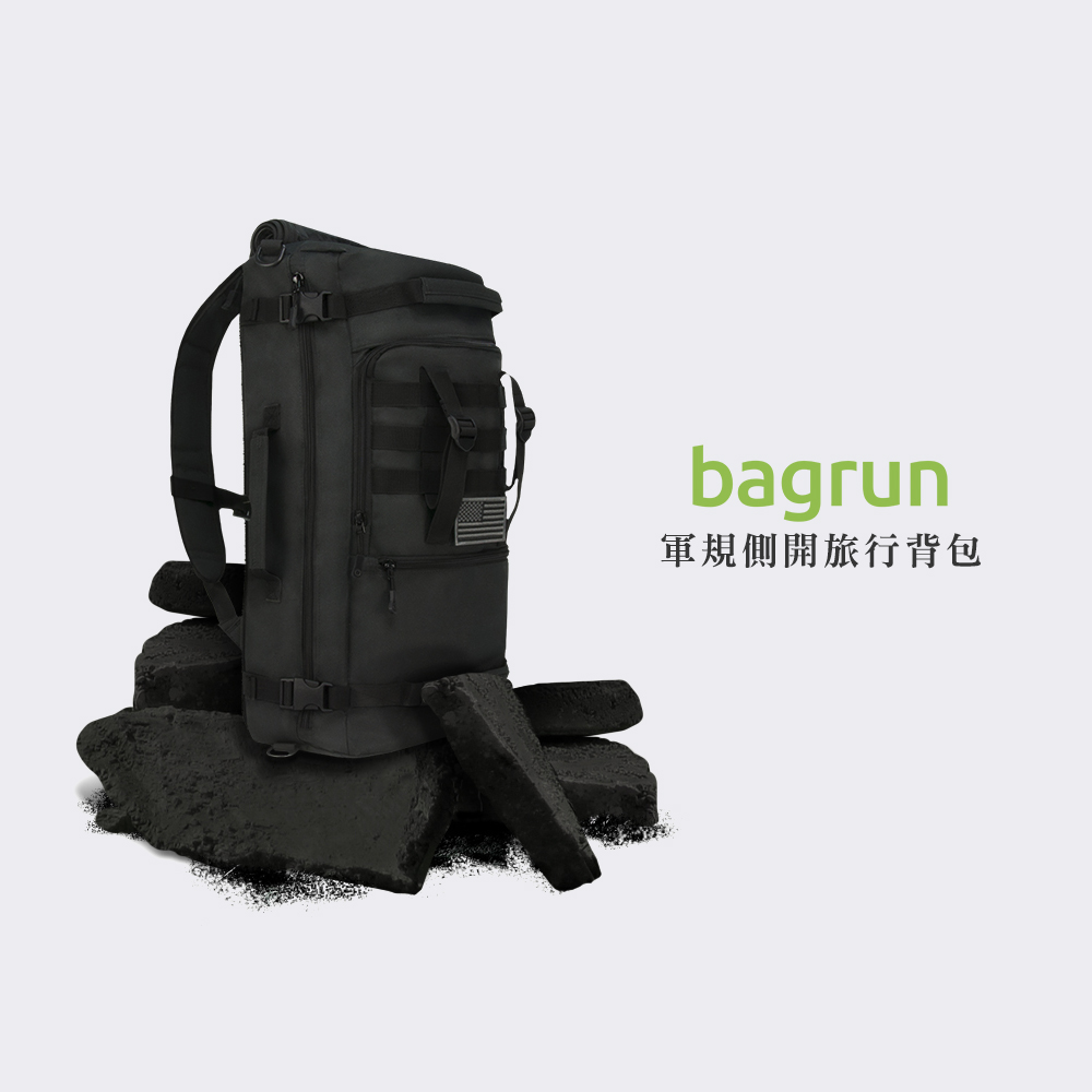 bagrun 都會玩家軍規側開旅行背包(50L)
