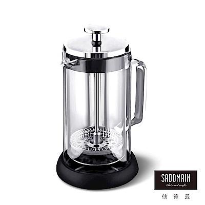 仙德曼SADOMAIN 雙層玻璃法式濾壓壺 600ml