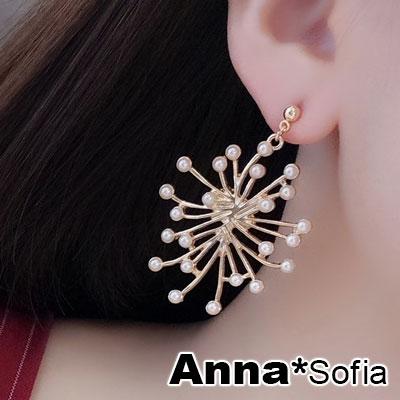 AnnaSofia 燦爛珠彩煙花 中大型耳針耳環(金系)