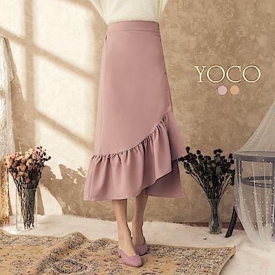 東京著衣-yoco 浪漫街頭排釦荷葉不對稱下擺長裙-S.M.L(共二色)