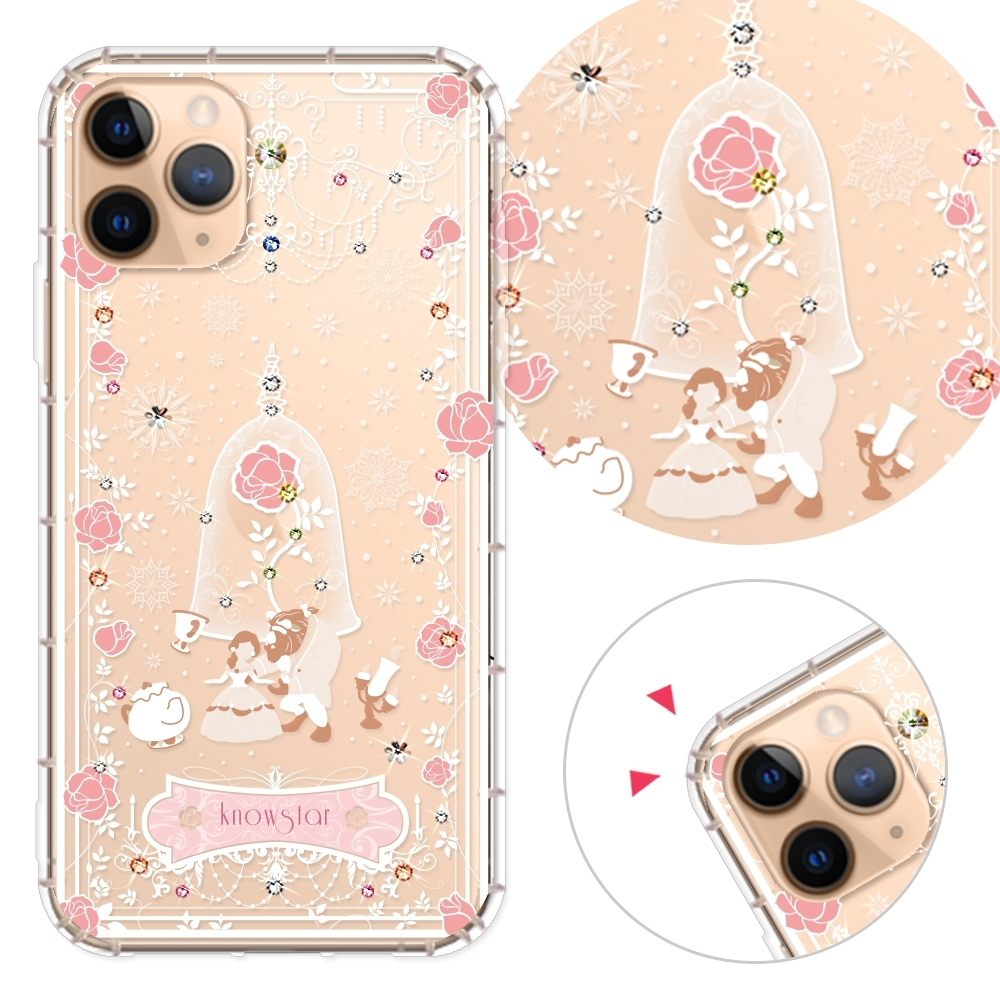 KnowStar iPhone 11 Pro Max 奧地利彩鑽防摔手機殼-真愛