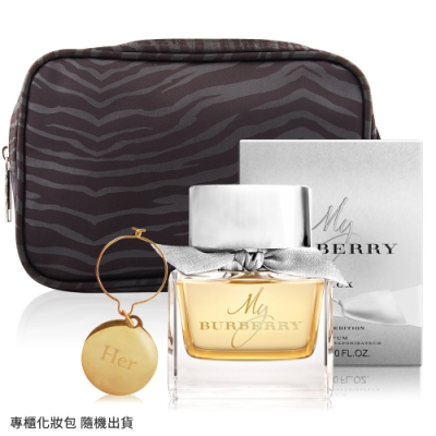 BURBERRY MY BURBERRY BLACK節慶版淡香精90ml+贈品牌吊飾&專櫃化妝包