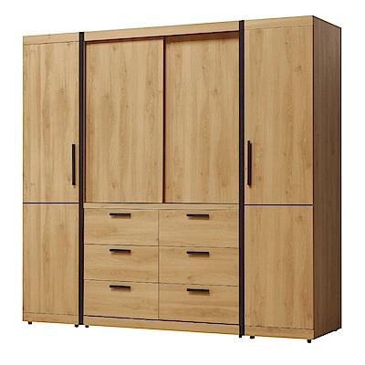 文創集 比爾7尺木紋衣櫃/收納櫃組合(吊衣桿+六抽屜+開放層格)-211x60x202cm