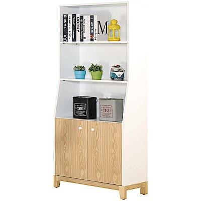 文創集 克蘿時尚2.7尺雙色二門書櫃/收納櫃-81.5x38.5x180.5cm免組