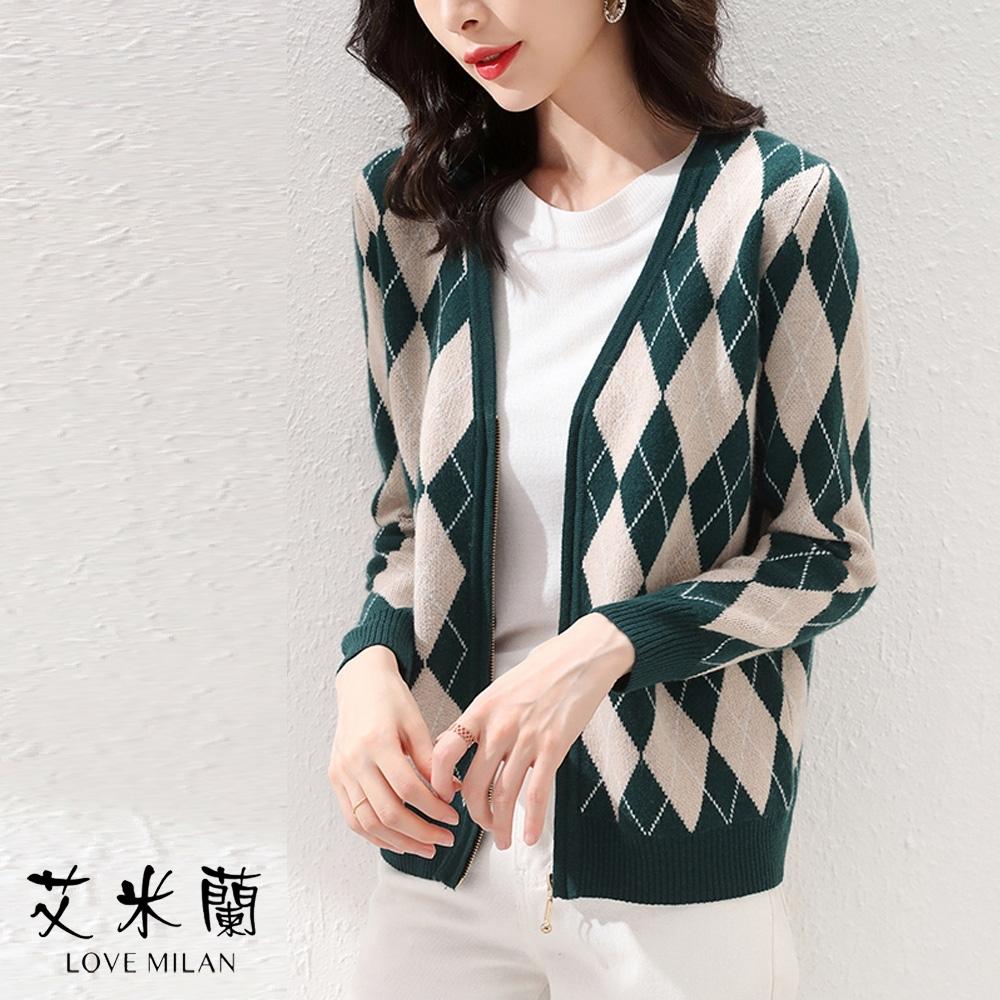艾米蘭-韓版V領格紋針織外套-2色(S-L)A1