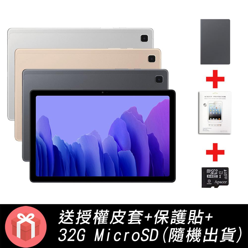 Samsung Galaxy Tab A7 10.4吋 T500 WiFi 3G/32G 平板 product image 1