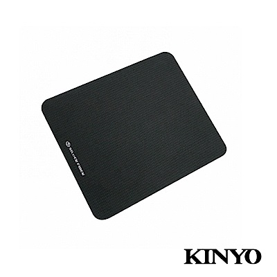 KINYO抗菌滑鼠墊MP230(2入)
