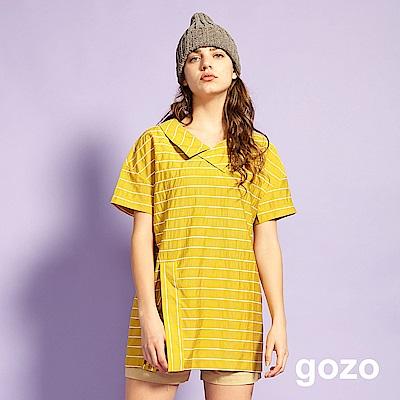 gozo 制服領立體條紋造型上衣(芥末黃)