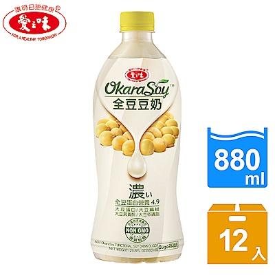 愛之味 全豆豆奶Oligo寡糖(880mlx12入)