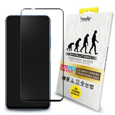 hoda 榮耀 20/20S/20 Pro/華為nova 5T 共用 2.5D隱形進化滿版玻璃保護貼