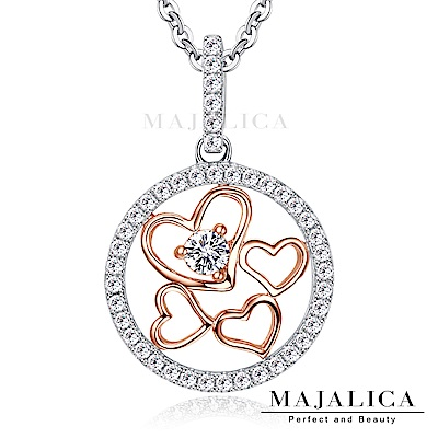 Majalica純銀項鍊密釘鑲幸福甜心925純銀鍍玫瑰金