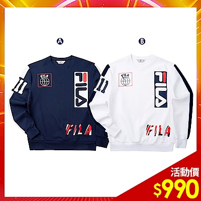 [時時樂] FILA 長袖圓領T恤1TET-5407(任選)