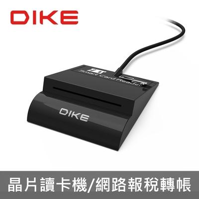DIKE  ATM 晶片讀卡機 DAO741BK