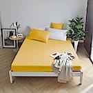 澳洲 Simple Living 雙人300織純棉防水透氣床包(活力黃)