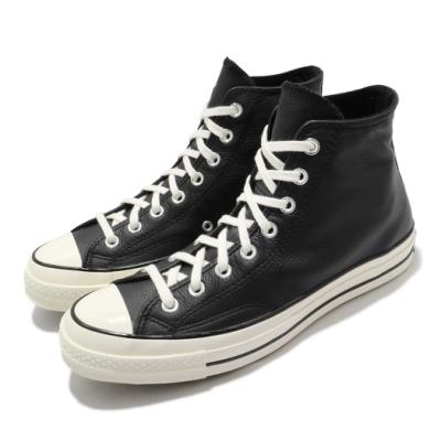 Converse 休閒鞋 All Star 高筒 穿搭 男女鞋 基本款 三星黑標 皮革 質感 簡約 情侶款 黑白 170369C