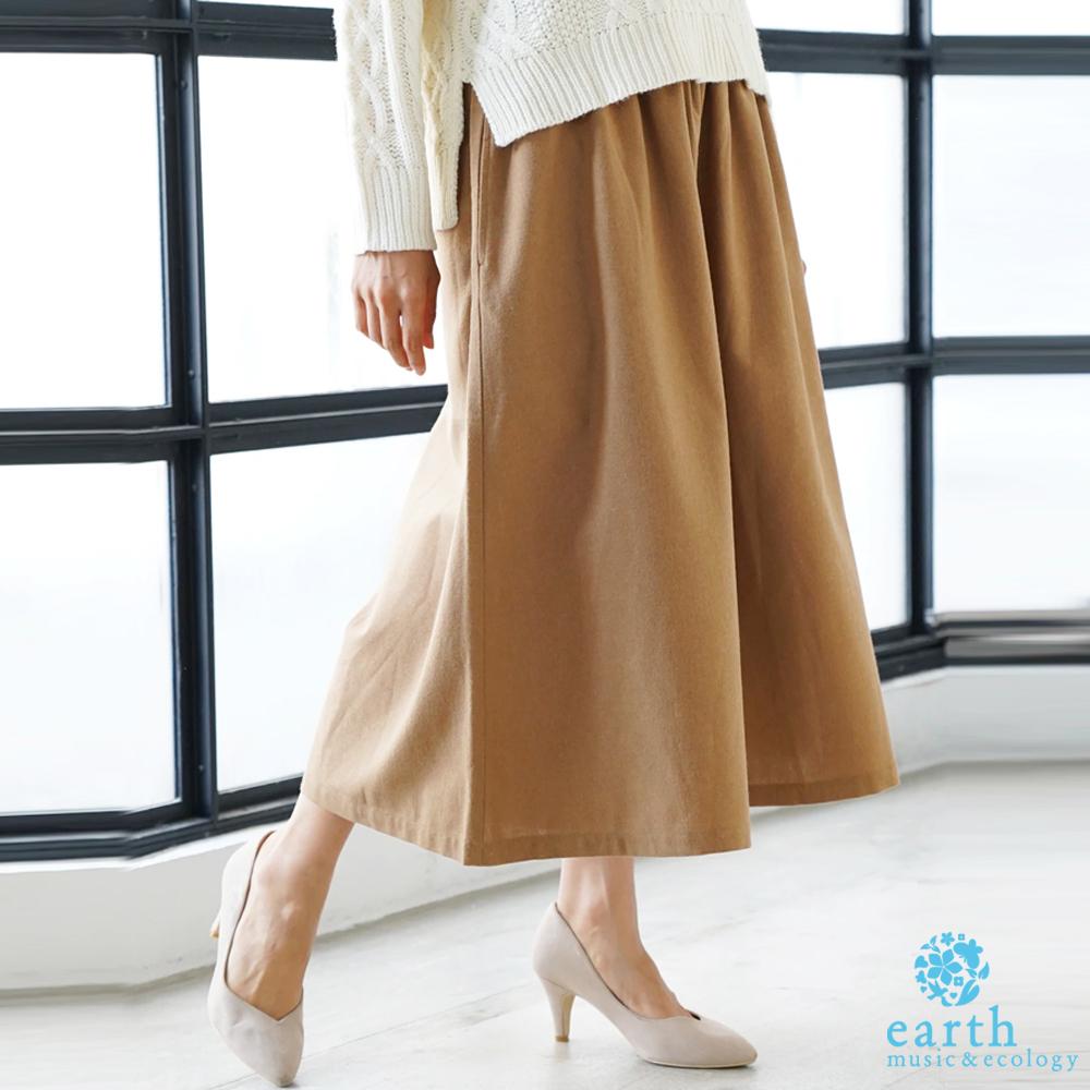 earth music 鈴木京香著用款-素面垂墜感寬褲裙