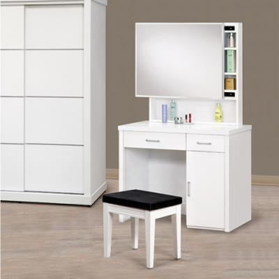 AS-貝莉兒純白鏡台(含椅)-91x45x157cm