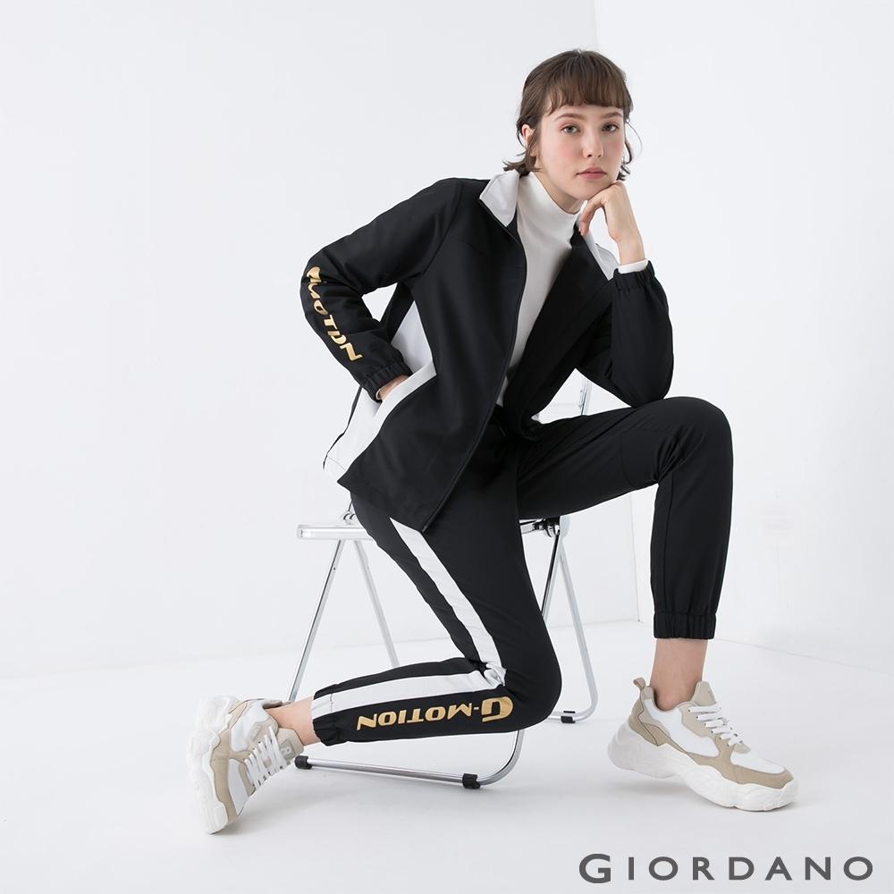 GIORDANO 女裝3M拼接束口褲 - 09 標誌黑