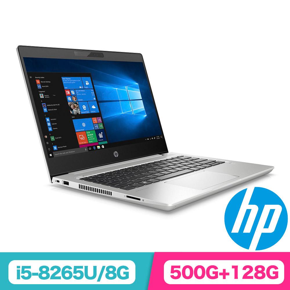 HP ProBook 430G6 Intel® i5 13.3吋商用筆電(Home版)