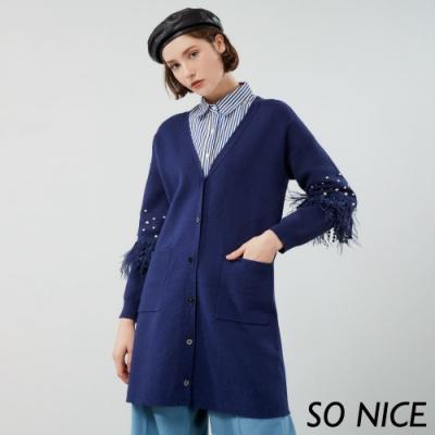 SO NICE典雅羽毛珍珠長版針織外套