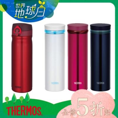 [買瓶送杯 平均一入694]THERMOS膳魔師彈蓋不鏽鋼真空保溫瓶0.5L(JMY-500-CSS)