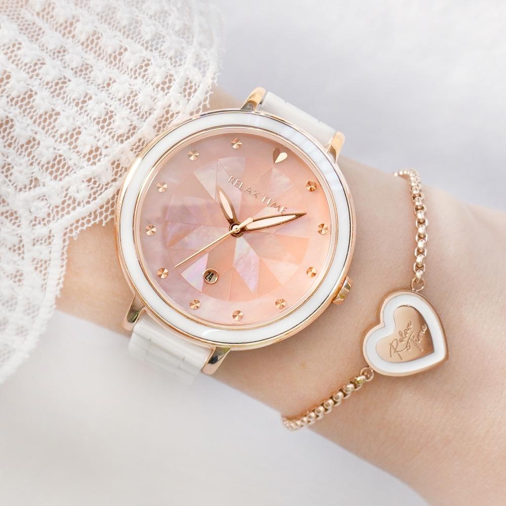 【加碼送手鍊】RELAX TIME 極光系列-半陶瓷腕錶-珊瑚粉 (RT-92-2)