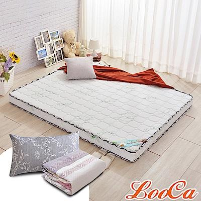 (成家組)單大3.5尺-LooCa法國防蹣+乳膠高機能13cm獨立筒床-輕量型