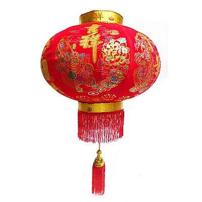 摩達客 農曆春節元宵-60cm吉祥大福發財大紅燈籠(單入)