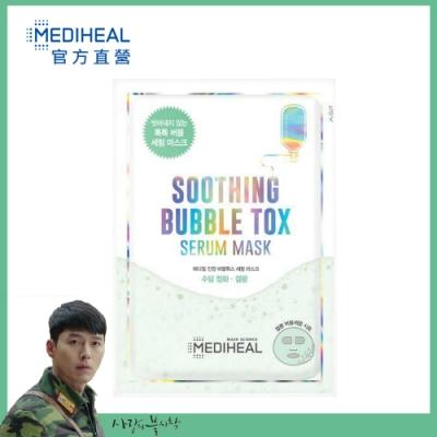 MEDIHEAL 舒緩奶霜泡泡面膜18mlx10片/盒